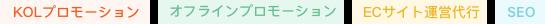 huel_jp_label.png